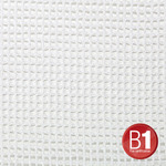 Adam Hall NEW 0156100 W - Gauze, material 201 sold by the meter, 3m wide, white